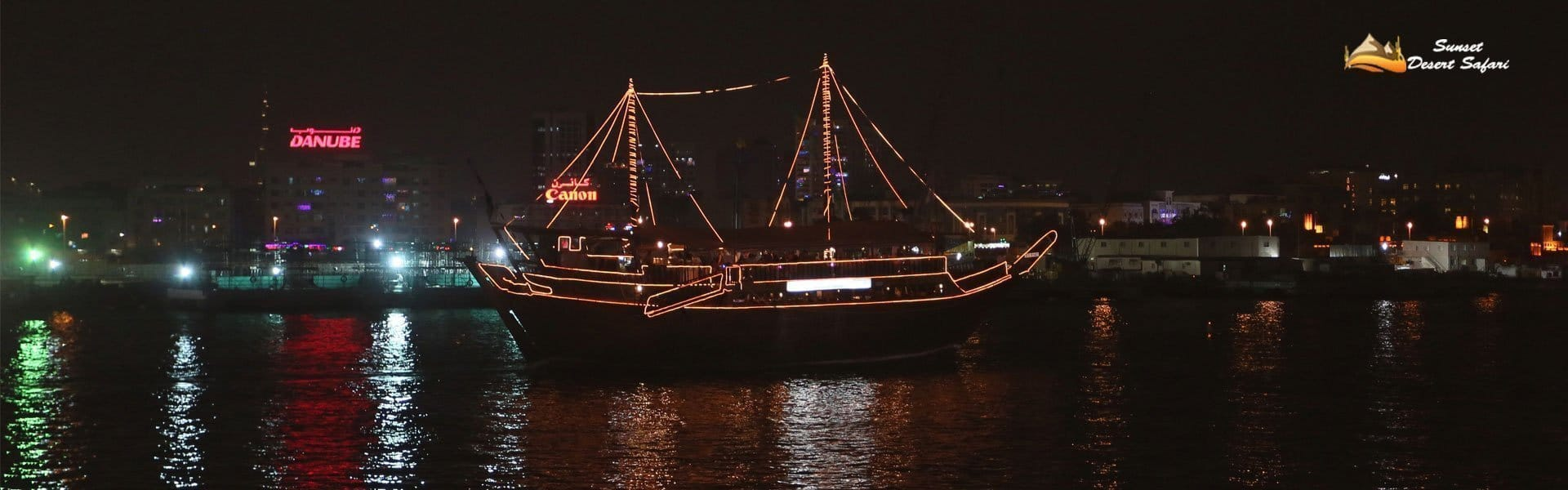 Dhow Cruise Creek