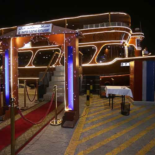 Dhow Cruise Entrance
